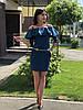 Женское платье из костюмной ткани   Poliit 8164