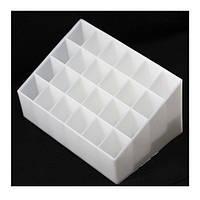 Подставка органайзер для косметики на 24 секции YRE LJ-001-W (белая)