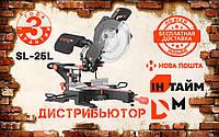 Торцовка Торцовочная пила Dnipro-M SL-25L (С протяжкой Углорез)