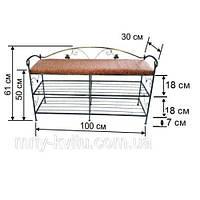 Кованая подставка (тумба) для обуви 1.3/100 см. (банкетка)