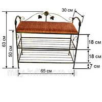 Кованая подставка (тумба) для обуви 1.1/65 см. (банкетка)