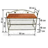 Кованая подставка (тумба) для обуви 1.2/80 см. (банкетка) черный/бронза