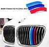 Накладка решетки радиатора BMW 5 F10 2011-2014 М-стиль
