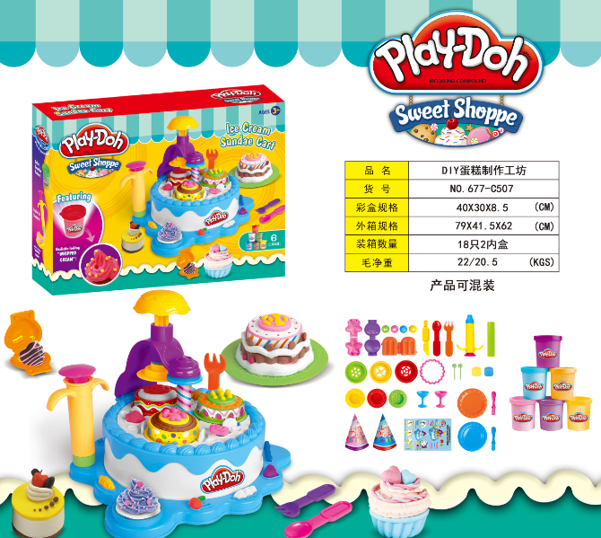 """Игровой набор Play-Doh """"Кондитерская"""" 677-С507 оптом (1423616050)"""