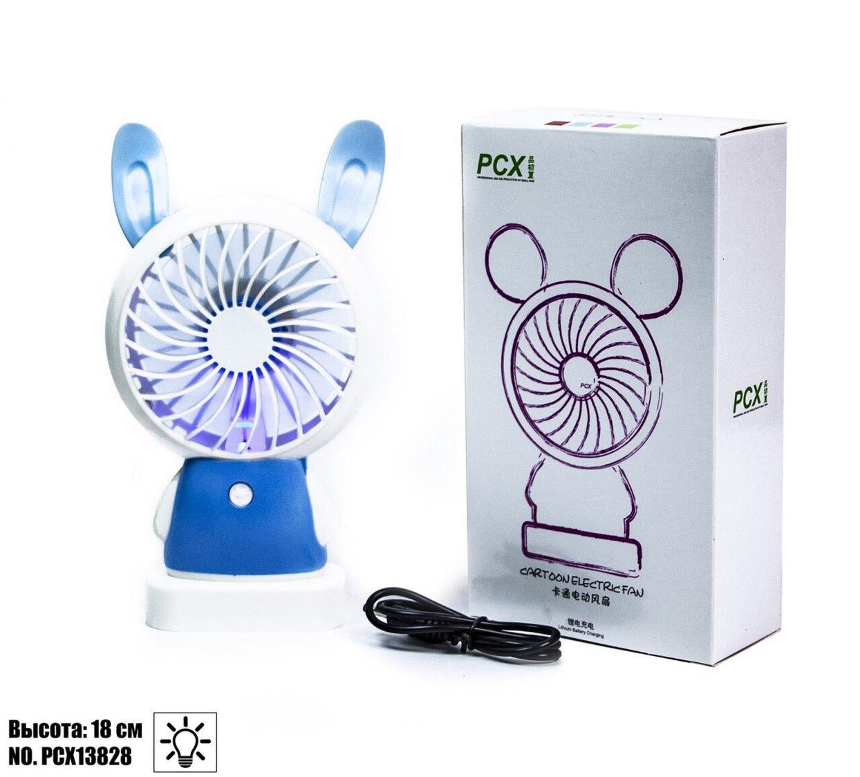 Міні-вентилятор дитячий USB 13828 (1127374670)
