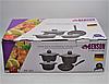 Набор посуды Benson BN-313 (7 предметов) мраморное покрытие | кастрюля | сковорода | кастрюли | сковородка, фото 8