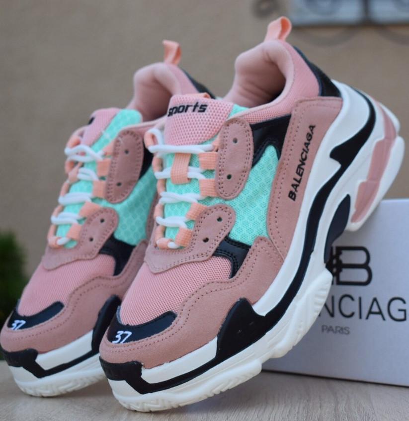 Женские кроссовки Balenciaga Triple S пудра 37-41рр. Живое фото. Реплика