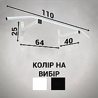 Турнік настінний А044-ЧГ, фото 3