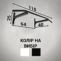 Турнік настінний А044-ЧГ, фото 2