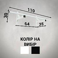 Турнік настінний А044-ЧГ, фото 7