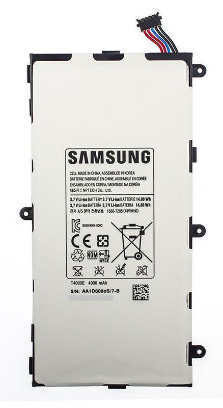 Аккумулятор для планшета Samsung T2100 Galaxy Tab 3 7.0 / T4000E (4000 mAh) Original