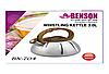 Чайник со свистком из нержавеющей стали Benson BN-704 (3 л), нейлоновая ручка, индукция   свистящий чайник, фото 6