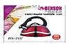 Чайник зі свистком з нержавіючої сталі Benson BN-707 (3 л), нейлонова ручка, індукція   свистить чайник, фото 6