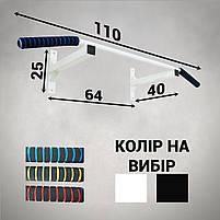Турнік настінний А180-ЧГ, фото 3