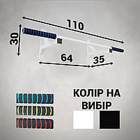 Турнік настінний А180-ЧГ, фото 7