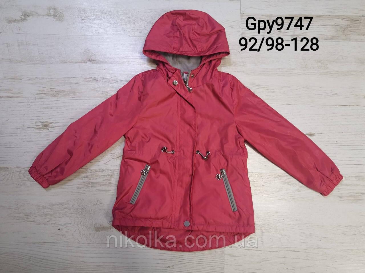 Ветровка на флисе для девочек оптом, Glo-story, 92/98-128 см, арт. GPY-9747
