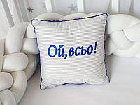 Декоративная подушка с вышивкой