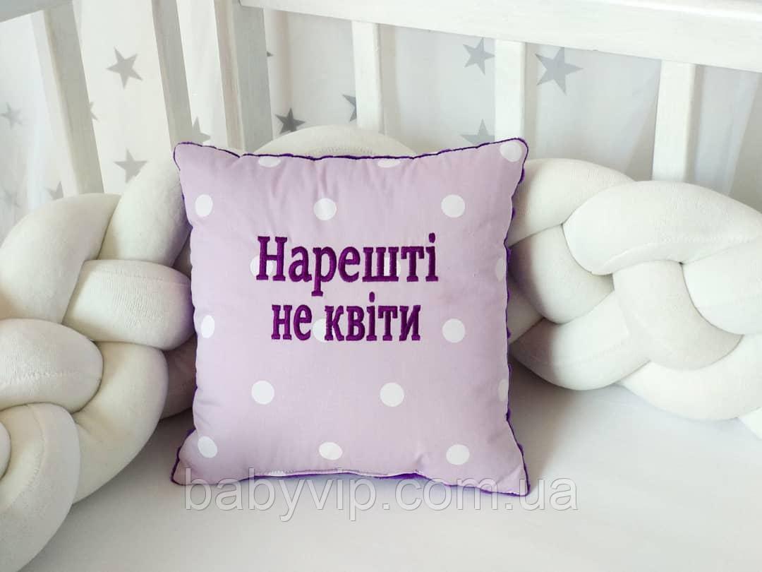 Декоративная подушка с с надписью