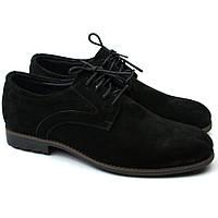 Мужские черные туфли большого размера дерби нубук Rosso Avangard Solder Black NUB Grey Line BS, фото 1