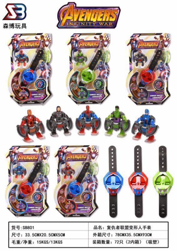 Годинники трансформери герої Марвел / Marvel фабрика SB (1555258427)