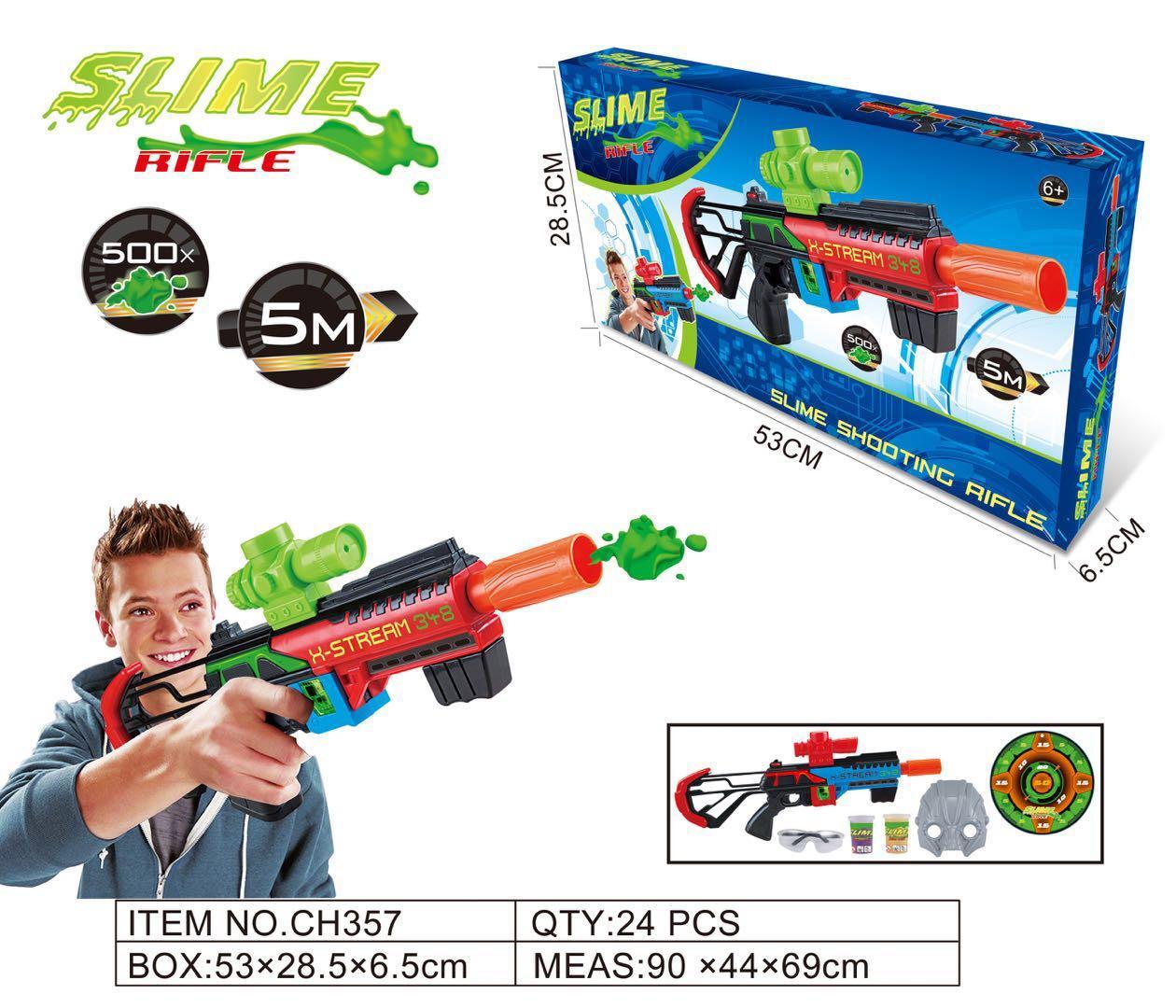Бластер стреляющий слаймом Slime CH357 с маской и очками оптом (CH-357)