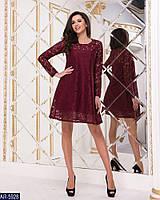 Платье гипюр на подкладке с бусинками арт 250