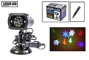 Новогодний уличный лазерный проектор 4 цвета  X-Laser+LED XX-MIX-1012 (X-Laser XX-MIX-1012(11))