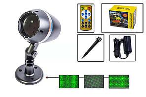 Новогодний уличный лазерный проектор X-Laser XX-09(03) с ДУ (XX-09(3))