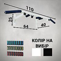 Турнікнастінний А185-ЧГ, фото 3