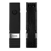 Монопод для селфи Bluetooth HOCO K4