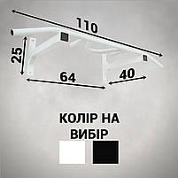 Турнік настінний А045-ЧГ, фото 2