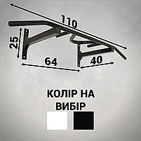 Турнік настінний А045-ЧГ, фото 3
