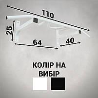 Турнік настінний А045-БГ, фото 2