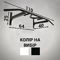 Турнік настінний А045-БГ, фото 3