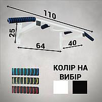 Турнік настінний А181-БГ, фото 2