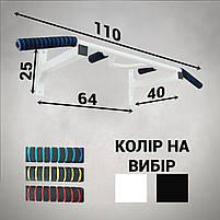 Турнік настінний А185-ЧГ, фото 3