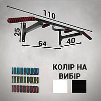 Турнік настінний А185-ЧГ, фото 2