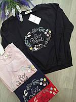 """Свитшот женский стильный с вышивкой, размер 42-46 (4 цвета) """"LATTE"""" купить недорого от прямого поставщика"""