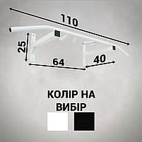 Турнікнастінний А186-ЧГ, фото 3