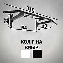 Турнікнастінний А186-ЧГ, фото 2