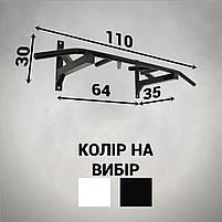 Турнікнастінний А186-ЧГ, фото 7
