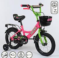 """Велосипед 14"""" дюймов 2-х колёсный G-14002 """"CORSO""""  ручной тормоз, звоночек, сидение с ручкой, доп. колеса"""