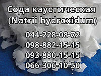 Сода каустическая (Natrii hydroxidum)