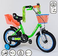 """Велосипед 14"""" дюймов 2-х колёсный G-1422 """"CORSO""""  ручной тормоз, звоночек, сидение с ручкой, доп. колеса"""