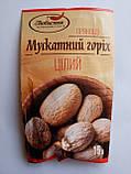 """Мускатный орех целый 15г """"Любисток"""", фото 3"""