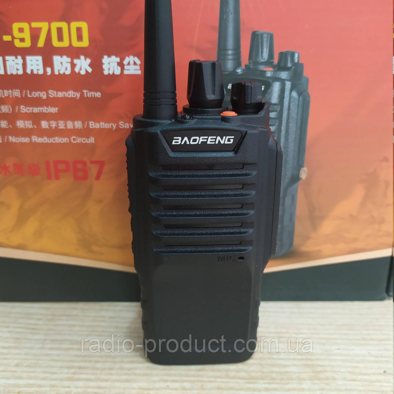 Baofeng BF-9700, IP67 пыле-влагозащищённая радиостанция