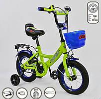 """Велосипед 12"""" дюймов 2-х колёсный G-12042 """"CORSO""""  ручной тормоз, звоночек, сидение с ручкой, доп. колеса"""
