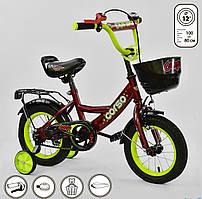 """Велосипед 12"""" дюймов 2-х колёсный G-12041 """"CORSO""""  ручной тормоз, звоночек, сидение с ручкой, доп. колеса"""