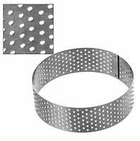 Кольцо кондитерское перфорированное, кольцо для выпечки тарталеток D80 H25