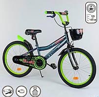 """Велосипед 20"""" дюймов 2-х колёсный R-20975""""CORSO"""" ручной тормоз, звоночек, корзинка, подножка"""